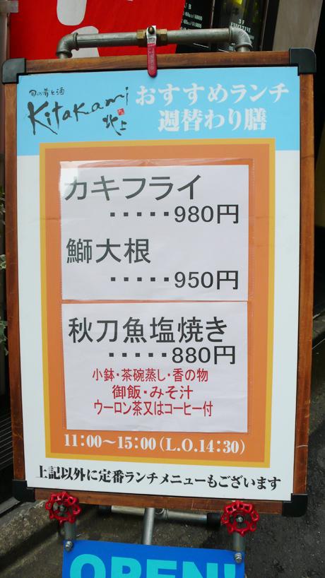 20061027_006.jpg