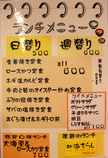 20061030_0011.jpg