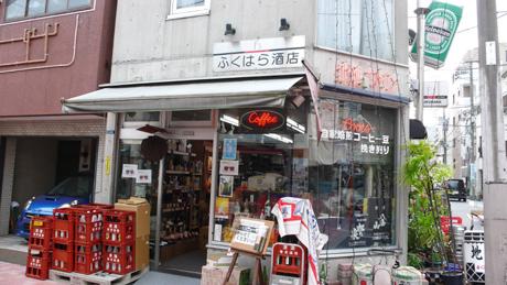 天ぷら屋さんの近辺を歩く歩く。