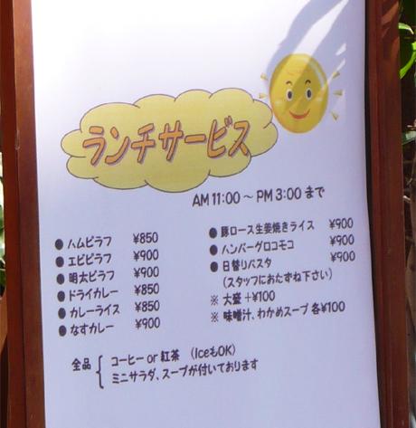 20061107_006.jpg