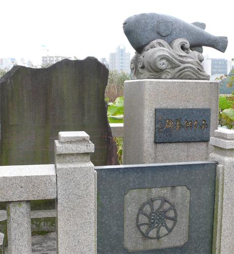 スターの手形と記念碑@上野公園