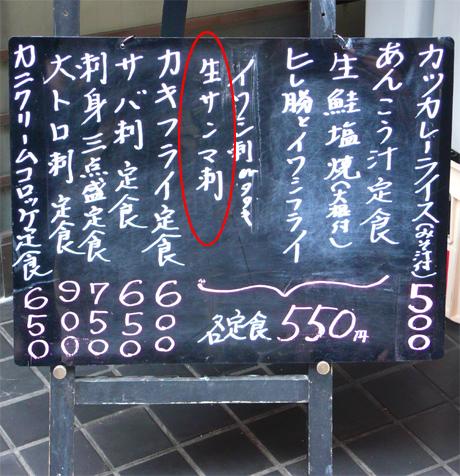 20061117_002.jpg