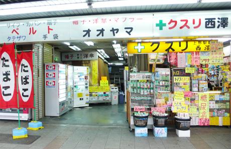 上野駅の近くで「おでん缶」★発見