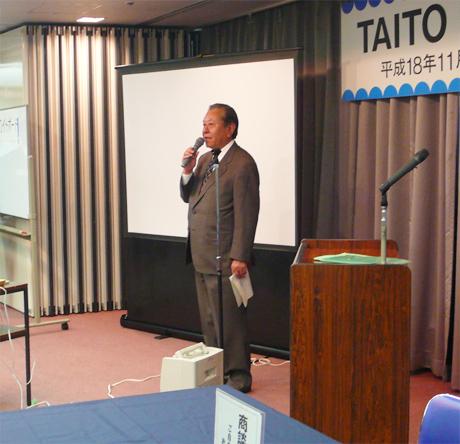 TAITOビジネス交流フェスタ2006に行ってきました。