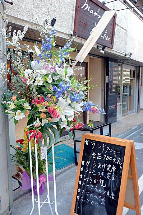 新オープン!mammy's kitchen 全品700円
