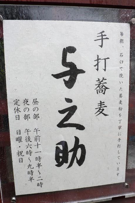 20070223_004.jpg