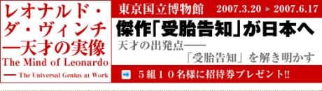 台東探検隊 2007年1月度の注目記事発表!