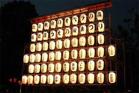 上野公園の夜桜と宴会の様子を19時頃撮影してきました@3月28日