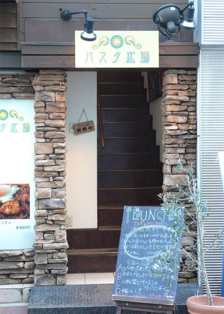 松坂屋上野店さんの横にあるパスタ店へ