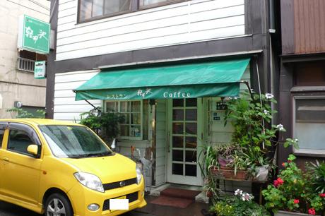 ビーフシチューがイチオシな軽井沢