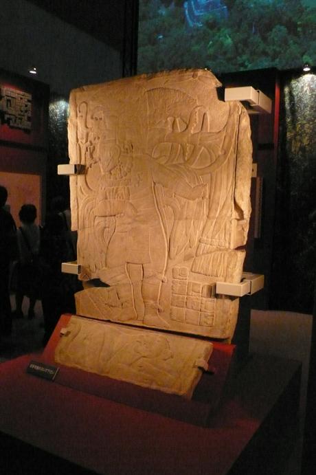 「国立科学博物館」インカ・マヤ・アステカ展 Part.3