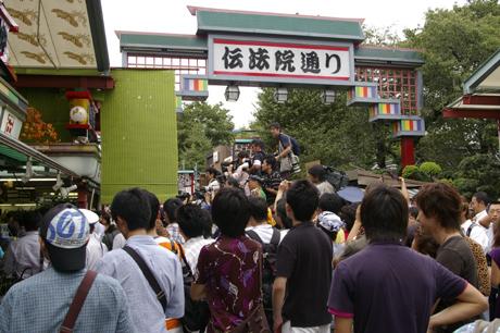 20070919_003.jpg