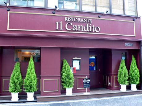 新規OPENのレストランIl Candito