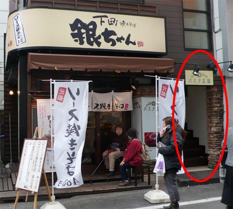 松坂屋上野店の横にて