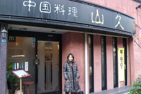 安達有里さんと中華ランチ