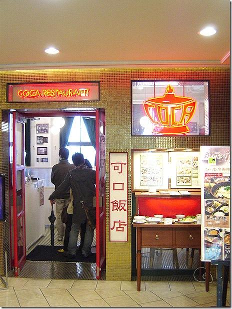 上野アトレでタイ料理!@コカレストラン