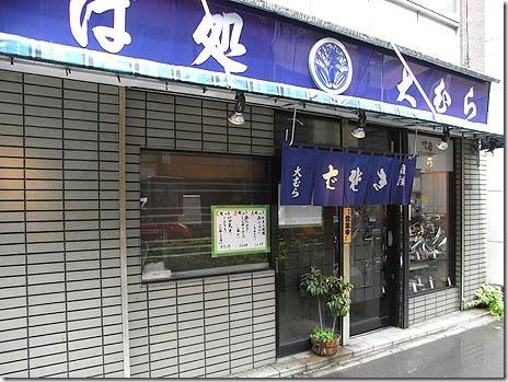 ダイエットVSカツ丼@大むら