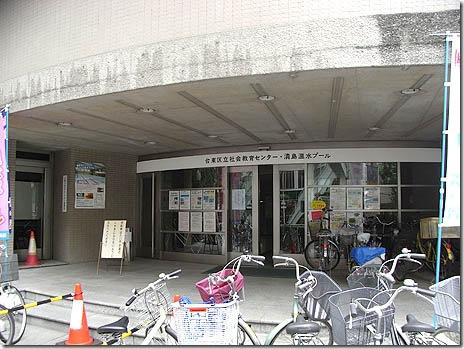 台東区のプール知ってる?