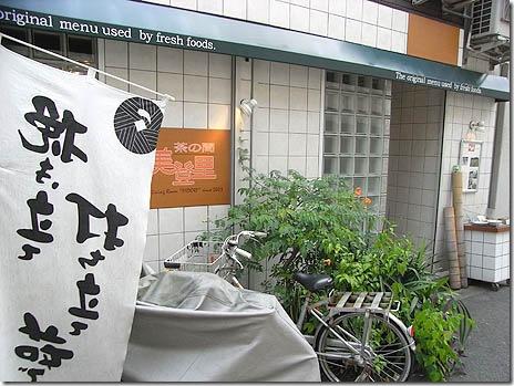 自家栽培のお蕎麦を食べられるお店@美登里