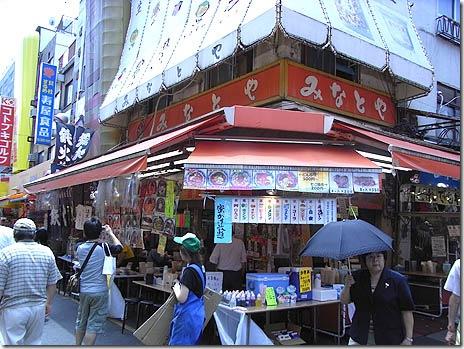 土用の丑の日、500円でうなぎを食べよう!