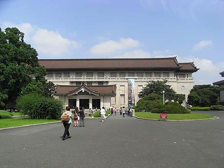 東京国立博物館の中にあるレストランに行ってきた!