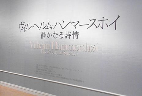 hammerr_01