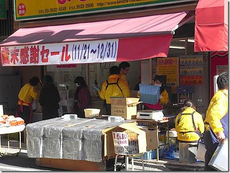韓国料理でお正月!@韓国食材専門店まるきん
