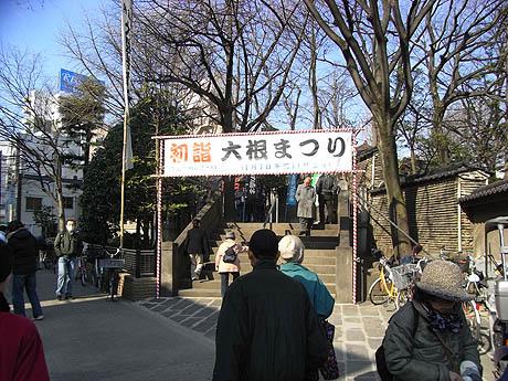 1月7日(木) 大根まつり & 1月8日(金) とんど焼き 情報!