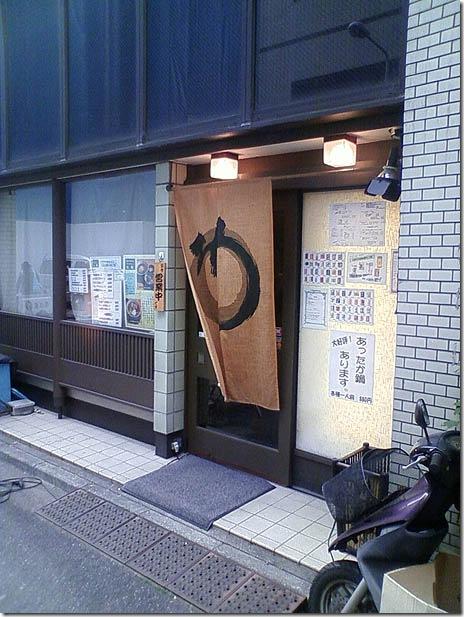 SOBA DINING 松庵にてセットメニュー!@浅草橋