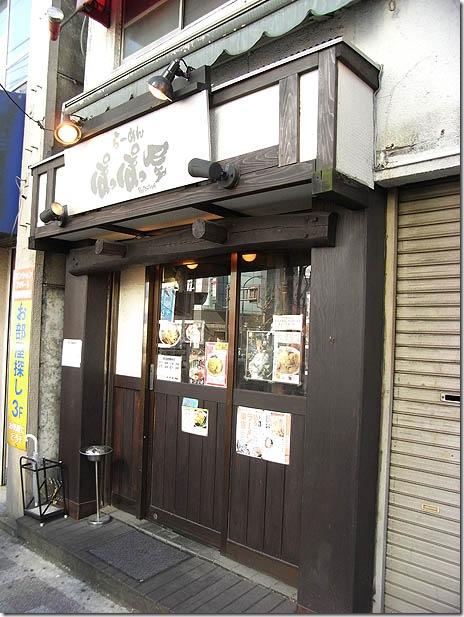 ぶっといラーメン@ぽっぽ屋 湯島店