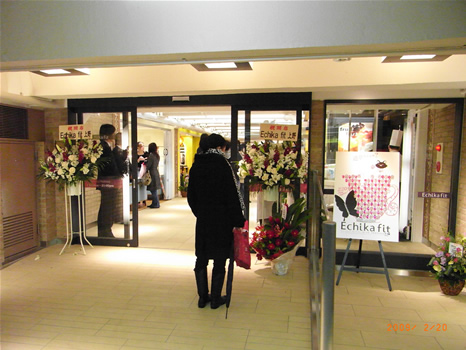 上野駅「エチカフィット」に行ってきました!