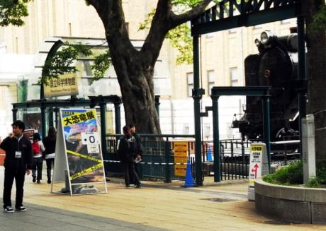 5月16日:国立科学博物館「大恐竜展」混雑レポート