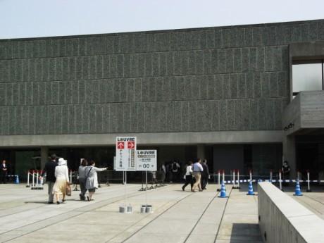 5月2日(土)やっぱりGWは混んでいる!ルーヴル美術館