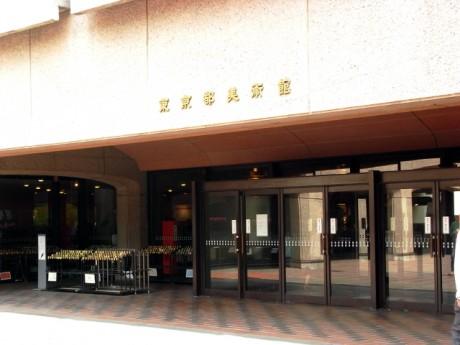 5月2日(土)やっぱりGWは混んでいる!日本の美術館名品展
