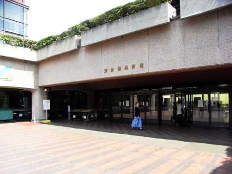 5月9日:東京都美術館「日本の美術館 名品展」