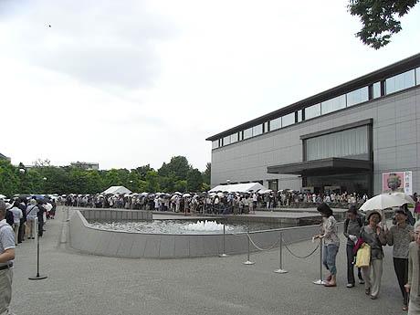 今週末の上野・浅草 イベント・お得情報 5月29日号