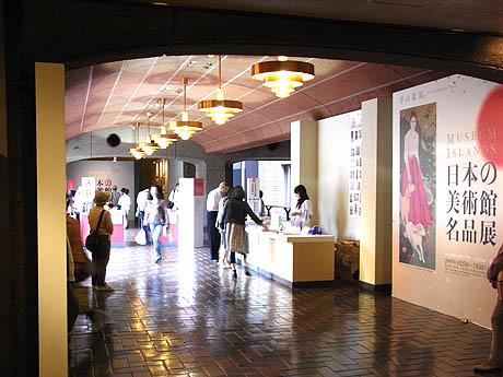 5月27日: 日本の美術館名品展 – 東京都美術館