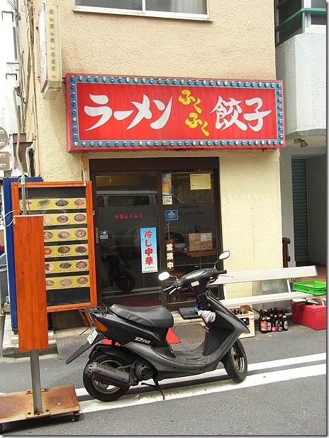 冷たい麺の季節がやってきた!@ふくふくラーメン【御徒町】