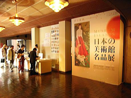 6月3日: 日本の美術館名品展 混雑レポート