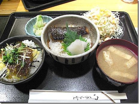 ガイドネット交流会&酒膳屋 moon【浅草橋】