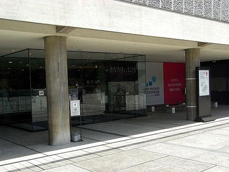 国立西洋美術館 と ネオテニー・ジャパン最期の日