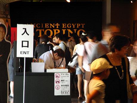 2009年08月 アクセスTOP10