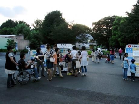 真夏の夜の動物園 2009年 8月12日 行って撮ってきた!