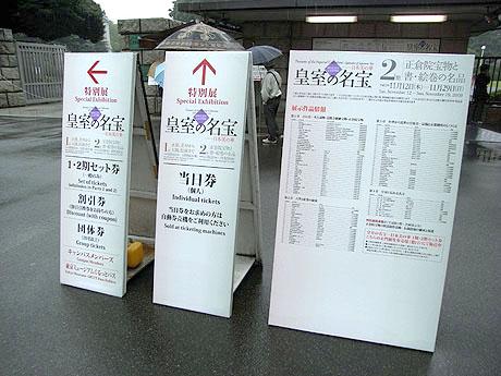 2009年10月度 アクセストップ10!!