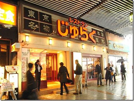 東京名物!レストランじゅらく@上野駅前店