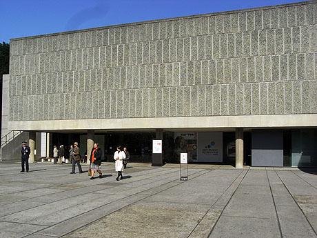 ローマ帝国の遺産など開催中の国立西洋美術館
