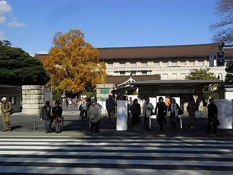 東京国立博物館 正面入口