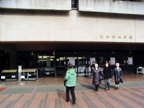 東京都美術館 - ボルゲーゼ美術館展開催中!
