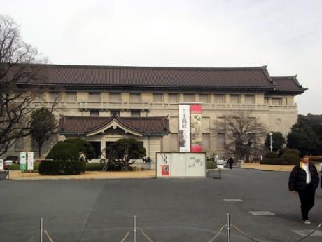 土偶展は静かなブーム? - 国立東京博物館