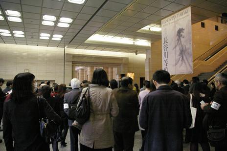 長谷川等伯展 報道内覧会 東京国立博物館